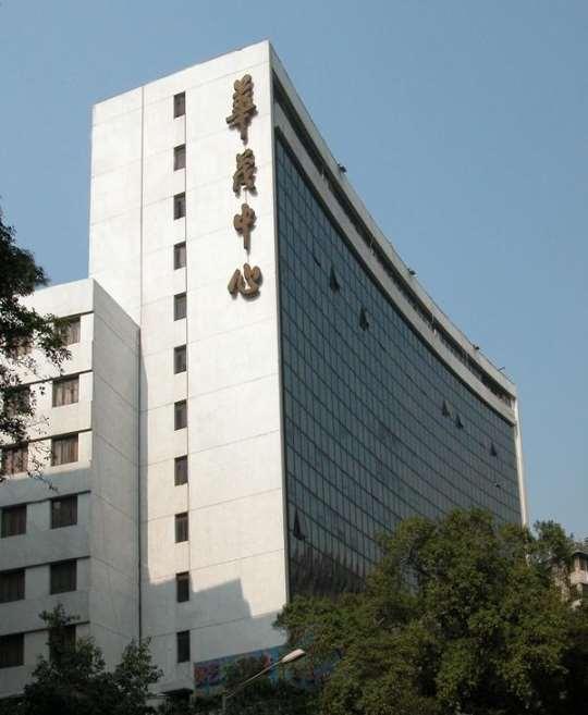 广州锦昊酒店